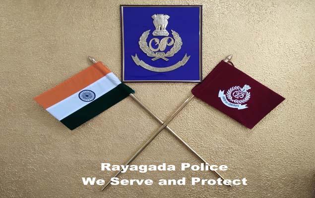 Rayagada Police - To Serve & Protect Public